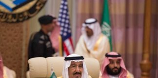 Saudi Arabia Confirms Princes Arrested Over Protest