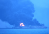 32 Missing After Iranian Tanker Collides With Cargo Ship Near China