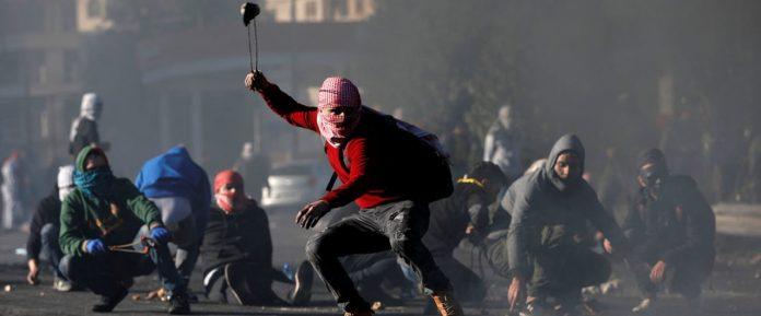 Israel Releases Blacklist Of 20 'Boycott' Groups